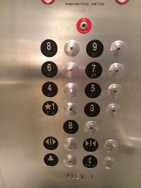 MIT Stata Center elevator